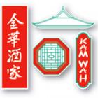 Kamwah Group